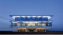 """New headquarters of Schnepf Planungsgruppe -  The """"centre of excellence"""" for energy"""