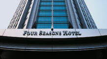 Four Seasons Hotel in Shanghai, PRC